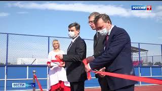 В Омском районе открылся первый в регионе физкультурно-оздоровительный комплекс под открытым небом