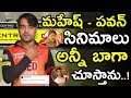 Rashid Khan's reply to Mahesh Babu's tweet can't be missed by the fans