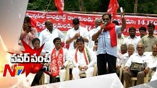 Tammineni Veerabhadram Punch to T TDP Leaders..