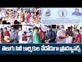 Telugu Producer Distributed Groceries ll  Dil Raju