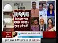 Ayodhya Verdict: कोर्ट ने साक्ष्य के आधार पर दिया फैसला - Murli Manohar Joshi  - 02:50 min - News - Video