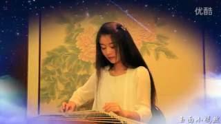 【Guzheng 】 Mưa Sao Băng - F4《流星雨》
