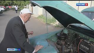 Легендарному автомобилю «Победа»  — 75 лет