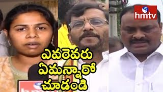 Nandyal By-Poll Results: TDP Ministers who said what?..