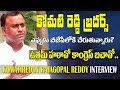 Komatireddy Rajagopal Reddy Exclusive Interview..