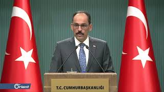 حصيلة قتلى تفجير تل أبيض ترتفع إلى 20 وتركيا تكشف ...