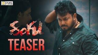 Rangu Telugu Movie Teaser