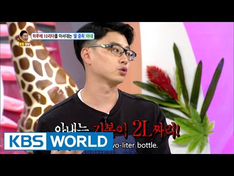 My wife is addicted to water  [Hello Counselor / 2016.11.07]