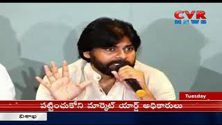 Pawan Kalyan reacts on abolish of Legislative Council..