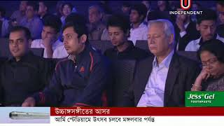 Bengal Classical Music Festival 2015 1st Three Days Compile