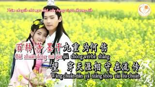 [Karaoke] Một Nửa - Lương Khiết 《一半 - 梁洁》  (Song Thế Sủng Phi 2 OST)
