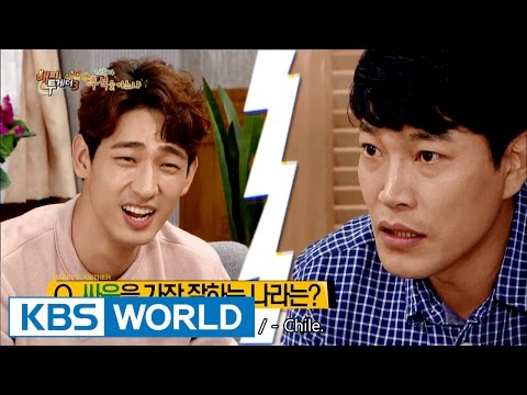 Absurd Jokes Battle, YoonPark VS Gwihwa [Happy Together / 2016.09.22]