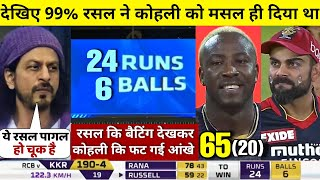 HIGHLIGHTS : KKR vs RCB 35th IPL Match HIGHLIGHTS | IPL 2019 Match HIGHLIGHTS