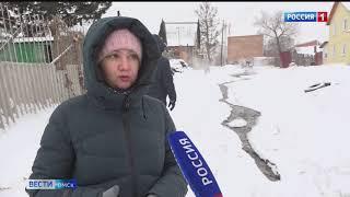 В центре Омска горячая вода заливает целую улицу