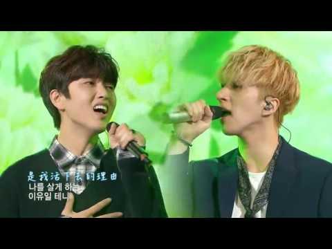 【中字歌詞】161111〔二重唱歌謠祭Duet song festival 〕듀엣가요제 VIXX Ken & B1A4 燦多 - 희재 熙載(Hui jae)