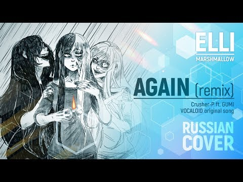 AudioNeko & Elli - Again [Vocaloid RUS remix]
