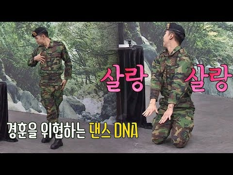 (관절개방) 이승기(Lee Seung-gi) 댄스 'DNA'! 신이내린 리듬 감각★ 아는 형님(Knowing bros) 124회