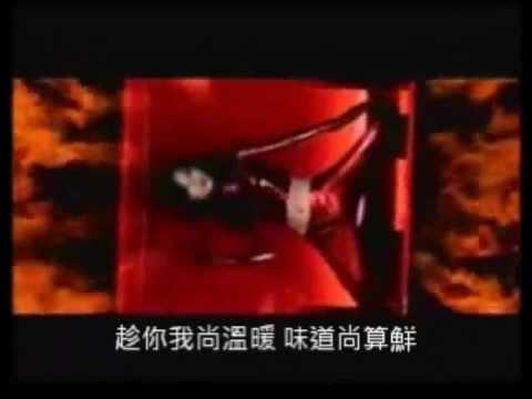 容祖兒 《JOEY&JOEY》全碟試聽(連MV)-拜託!別做花千樹