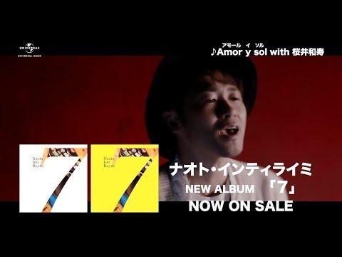 ナオト・インティライミ 7th Album「7」SPOT