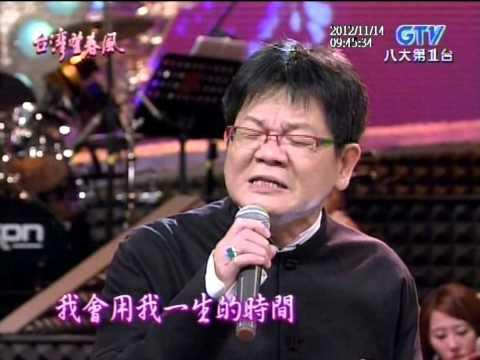 董育君+胭脂馬柱到關老爺+夫妻之歌+尪仔某+台灣望春風