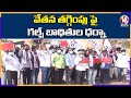 Gulf JAC Workers Protest Against Central Govt On Reducing Wages   Jagtial   V6 News