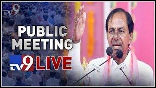 KCR Public Meeting LIVE || Karimnagar - TV9