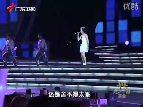 2011年广东春晚-弦子《不得不爱》