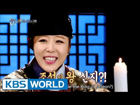 Shin-ji is just like the Great King, Jung Jo? [Happy Together / 2016.10.13]