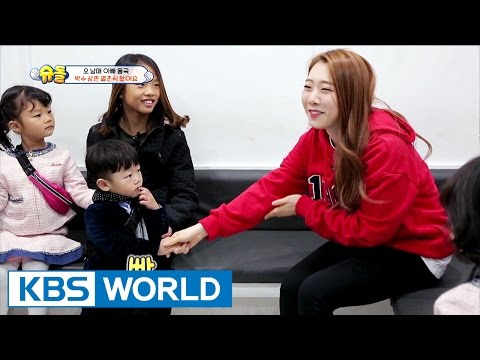 Seolsudae meets WJSN at uncle Parksoo's wedding! [The Return of Superman / 2017.03.26]