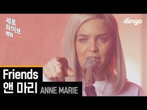 앤 마리 (Anne-Marie), Marshemello - Friends | 4K LIVE version [세로라이브]