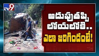 Massive Road Mishap in East Godavari district..