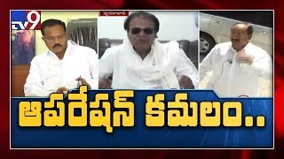 BJP Operation Akarsh: Telangana senior leaders to join BJP..