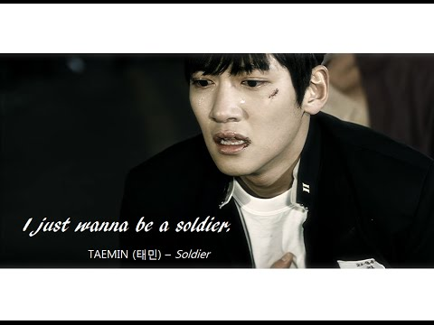 [M/V] TAEMIN (태민) – Soldier