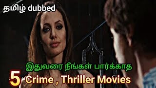 5 Best Hollywood Crime Thriller Movies in Tamil dubbed