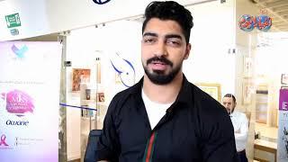 أخبار اليوم |كيف إستقبل جمهور الجزائر مينا عطا وسهيلة بن لشهب ...