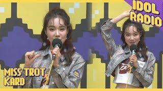 """[IDOL RADIO] 김나희가 부르는 """"까르보나라""""♬♪"""