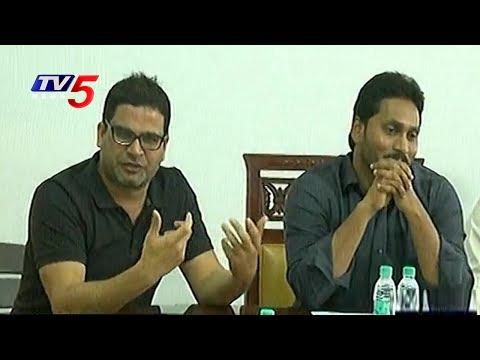 ap-news-ys-jaganmoahan-reddy-prashanth-kishore-i-p