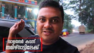 EP #1 - Crossing Borders After Lock down, Kerala -Tamil Nadu - Trip begins from Kochi