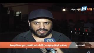 أخبار الرياضة - الفيفا يفرض غرامة مالية على قطر ويحذرها من استخدام ...