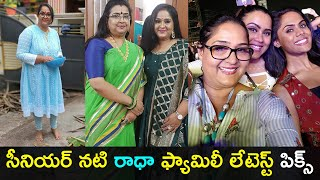 Senior actress Radha with her family latest photos..