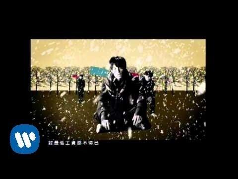 周柏豪 - 乞丐王子MV