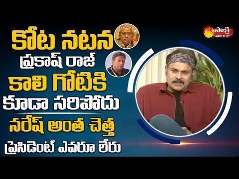 Nagababu makes sensational comments against Kota Srinivas Rao