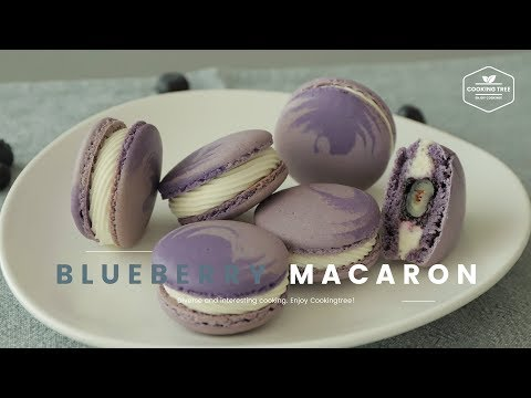 블루베리 마카롱 만들기 : Blueberry Macaron Recipe - Cooking tree 쿠킹트리*Cooking ASMR