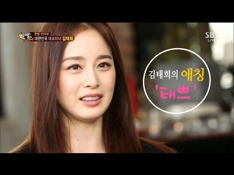 '독보적인 여신 미모' 한밤 인터뷰 - 김태희 @한밤의 TV연예 131016