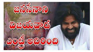 Pawan Kalyan Simple Entry In Vijayawada Airport || JanaSena Party Chief || JTV Andhra Pradesh