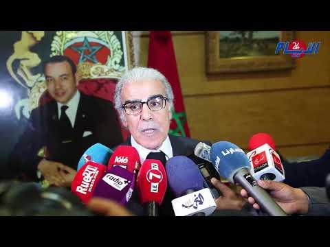 الجواهري يكشف قرارات تدبير السياسة النقدية بالمغرب