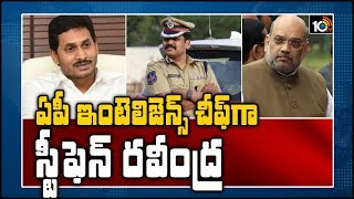 Stephen Ravindra to be appointed as AP Intelligence chief ..