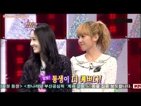Jessica(SNSD) Krystal (F(x)) Cuts - Jessica's New Talent ( Mar,6,10 )