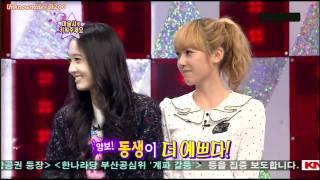 Jessica(SNSD) Krystal (F(x)) Cuts - Jessica's New Talent ( Mar,6,10 )