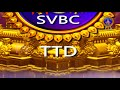 Sri Padmavatiammavari Sahasradeepalankarana Seva | 11-01-19 | SVBC TTD  - 51:28 min - News - Video